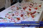 В Бургас ще правят Фестивал на мартеницата