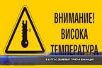 В Бургас обявяват грипна ваканция