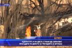 Адвокати ще обжалват присъдите по делото за влаковата катастрофа в Хитрино