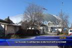 Състезание по акробатика се мести от Бургас в София
