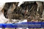 Северна Македония ще поиска съдействие от България за скандала с вносните отпадъци