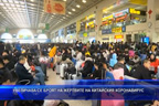 Увеличава се броят на жертвите на китайския коронавирус