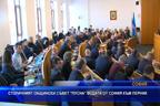 """Столичният общински съвет """"пусна"""" водата от София към Перник"""