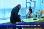 Грипната епидемия в Бургас остава в сила
