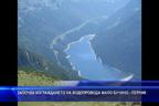 Започва изграждането на водопровода Мало Бучино