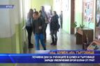 Почивни дни за учениците в Шумен и Търговище заради увеличения брой болни от грип