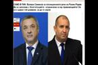Симеонов коментира речта на президента ПИК