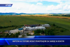Жители на Попово искат референдум за завод за боклук