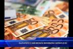 България е с най-ниската минимална заплата в ЕС