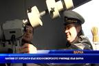 Наплив за курсантския прием във военноморското училище във Варна