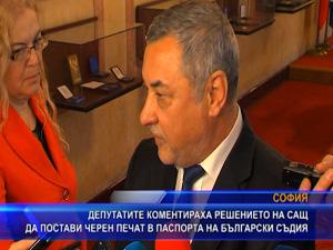 Депутатите коментираха решението на САЩ да постави черен печат в паспорта на български съдия