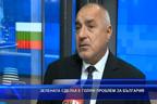 Зелената сделка е голям проблем за България