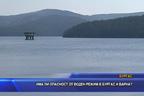 Има ли опасност от воден режим в Бургас и Варна