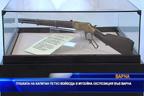 Пушката на капитан Петко войвода в музейна експозиция във Варна