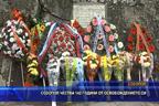 Созопол чества 142 години от освобождението си