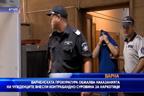 Варненската прокуратура обжалва наказанията на чужденци внесли контрабандно суровина за наркотици