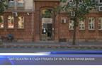 НАП обжалва в съда глобата си за теча на лични данни