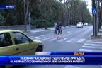 Върховният съд потвърди присъдата на шофьорът блъснал и убил балетиста Мартин Чикалов