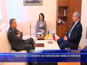 Среща на Симеонов с посланика на Украйна – за изграждането на училище в Одеса