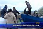 7 бракониерски лодки бяха заловени в Бургас