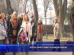 Бургас почете паметта на Васил Левски