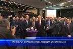 Премиерът Борисов с нова позиция за еврозоната