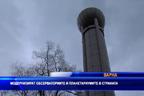 Модернизират обсерваториите и планетариумите в страната
