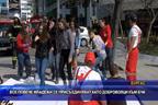 Все повече младежи се присъединяват като доброволци към БЧК