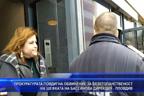 Прокуратурата повдигна обвинение за безстопанственост на шефката на Басейнова дирекция – Пловдив