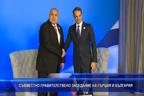 Съвместно правителствено заседание на Гърция и България