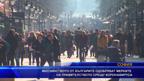 Мнозинството от българите одобряват мерките на правителството срещу коронавируса