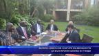 Валери Симеонов осигури възможности за българския бизнес в Уганда