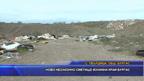 Ново незаконно сметище изникна край Бургас