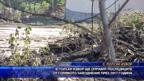 В полски извор ще оправят последиците от голямото наводнение през 2017 година
