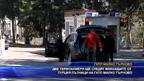 Две термокамери ще следят влизащите от Турция пътници на ГКПП Малко Търново