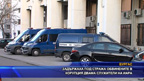 Задържаха под стража обвинените в корупция двама служители на ИАРА