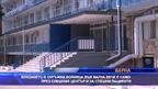 Влизането в Окръжна болница във Варна вече е само през Спешния център и за спешни пациенти