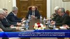 КНСБ настояват за яснота и изплащане на обещаните 60% от заплатите на работниците