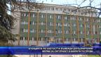 Агенцията по заетостта въвежда допълнителни мерки за сигурност в бюрата по труда