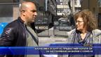 Бизнесмен от Бургас предоставя хотела си за настаняване на болни с Covid-19
