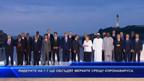 Лидерите на г-7 ще обсъдят мерките срещу коронавируса