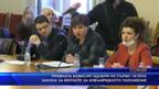 Правната комисия одобри на първо четене Закона за мерките за извънредното положение