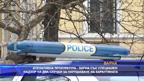 Апелативна прокуратура – Варна със специален надзор по производства за нарушаване на карантина