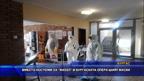 """Вместо костюми за """"Жизел"""" в бургаската опера шият маски"""