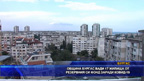 Община Бургас вади 17 жилища от резервния си фонд заради Ковид-19