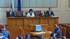 Парламентът прие Закона за мерките за извънредното положение