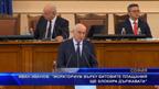"""Иван Иванов: """"Мораториум върху битовите плащания ще блокира държавата"""""""