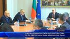 България има достатъчно консумативи за да обезпечи всички медицински лица