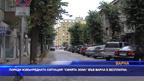 """Поради извънредната ситуация """"синята зона"""" във Варна е безплатна"""