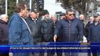 Отлага се общественото обсъждане на крематориума в Камено